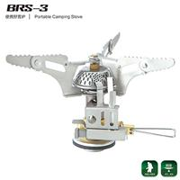 BRS-3 便捷野营炉