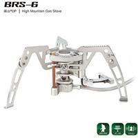 BRS-6 高山气炉