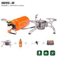 BRS-8油气多用炉头 万用油炉 新造户外用品