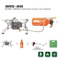 BRS-8B油/气多用炉(免预热系列)新造户外用品