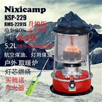 新造户外Nixicamp户外-229取暖炉煤油灯芯燃烧取暖炉炉头家用烧水加热炉