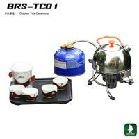 BRS-TCO1户外茶道 野营户外炉头茶具套装