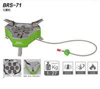 兄弟 BRS-71七星灶炉头户外炉具野餐炉头分体式防风便携液化气炉